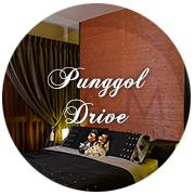 punggol_drive